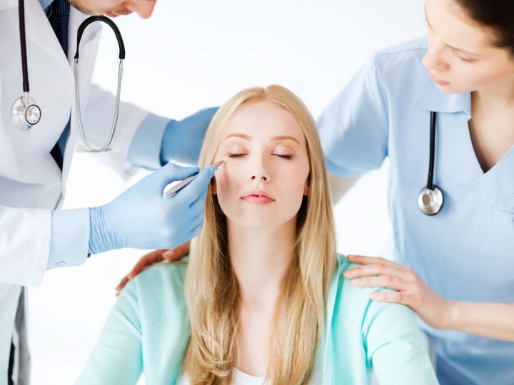 A Synopsis Of Aesthetic Clinic